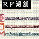 rptide99