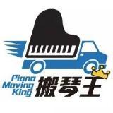 pianomovingkingg