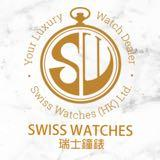 swisswatches888