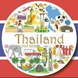 thaigoods