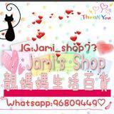 jamishop73