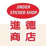 jindershop