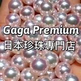 gaga_premium