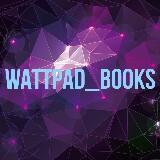 wattpad_books