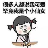 chungki.ck