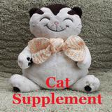 catsupplement