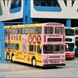 chinamotorbus