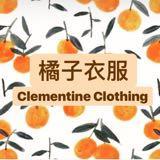 clemen_tine