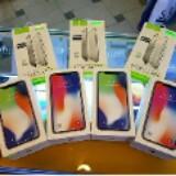 iphonelah