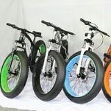 lovemybikes
