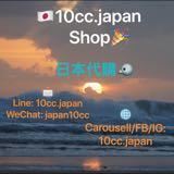 10cc.japan