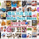 mini_mic_shop
