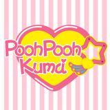 poohpoohkuma