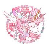 unicorn.dreams.hk
