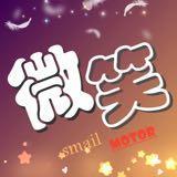 smail_motor