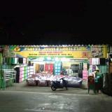 fhermawan390