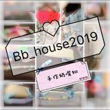 bb_house2019