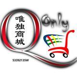 onlyqmall