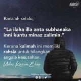 tilljannah