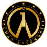 izuwanautomobile