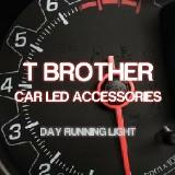 t_brother_car_led