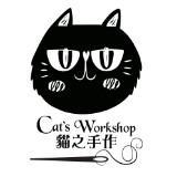catsworkshop