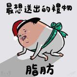 mandy_yiuyiu