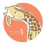 mr.giraffes