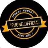 store_official_phone