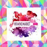 hk_wine_market