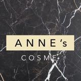 annes.cosme