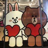 brown.cony
