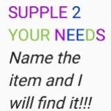 supply_2_your_needs
