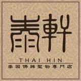 thaihin001