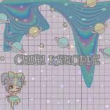 chibi_kshop