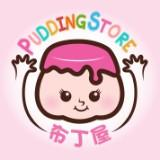 pudding_store