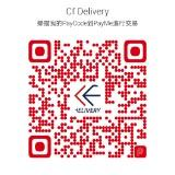 cfhomedelivery