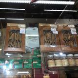 wildcordyceps