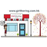girlthering_store