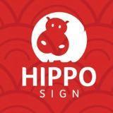 hipposign.sg