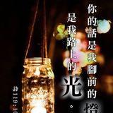joywong133