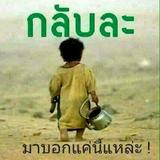 mr_dao