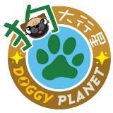 doggyplanet