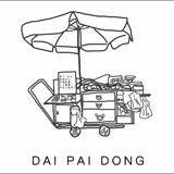 daipaidong