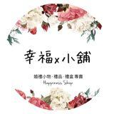 happiness_shop.
