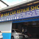 handkcar