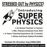 super_physics_classroom