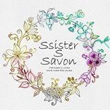 ssister.s.savon