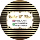 bake_n_kiss