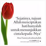 khadijah_binti_kateni